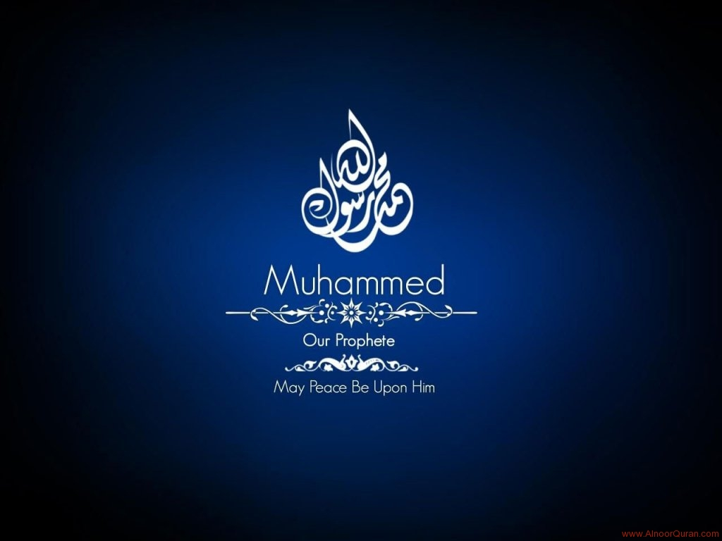 Learn truth islam