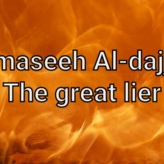 Dajjaal will enter every land except Makkah and Madeenah